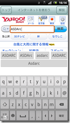 screenshot_2012-04-10_1614