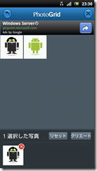 screenshot_2012-04-11_2330