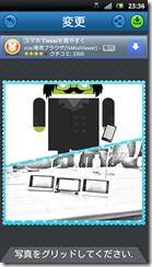 screenshot_2012-04-11_2336