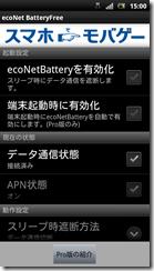 screenshot_2012-04-12_1500_1