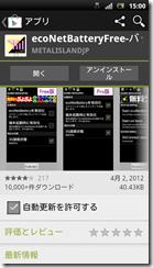 screenshot_2012-04-12_1500