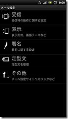 screenshot_2012-04-19_0000_2