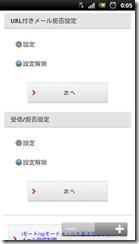 screenshot_2012-04-19_0005_2