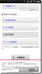 screenshot_2012-04-19_0005