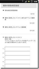 screenshot_2012-04-19_0008_1