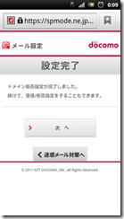 screenshot_2012-04-19_0009
