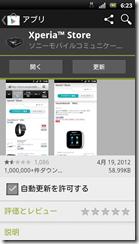 screenshot_2012-04-21_0623