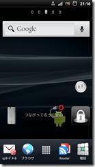 screenshot_2012-04-26_2116