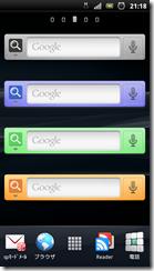 screenshot_2012-04-26_2118