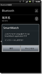 screenshot_2012-04-30_1505_1