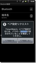 screenshot_2012-04-30_1505
