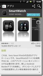 screenshot_2012-04-30_1506