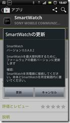 screenshot_2012-04-30_1507
