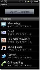 screenshot_2012-04-30_1509