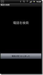 screenshot_2012-05-04_1428