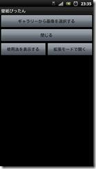 screenshot_2012-05-21_2335_1