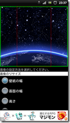 screenshot_2012-05-21_2337
