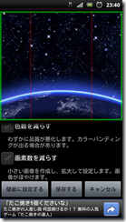 screenshot_2012-05-21_2340_2