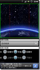screenshot_2012-05-21_2340