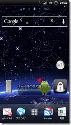 screenshot_2012-05-21_2342