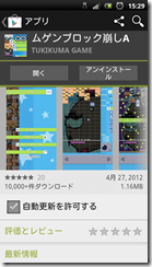 screenshot_2012-05-25_1529