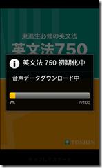 Screenshot_2012-06-02-22-39-44