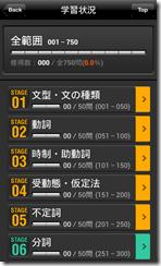 Screenshot_2012-06-02-22-55-25
