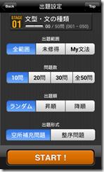 Screenshot_2012-06-02-22-55-29