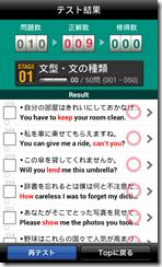 Screenshot_2012-06-02-22-57-15