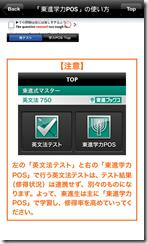 Screenshot_2012-06-04-00-48-54