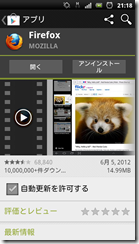 screenshot_2012-06-23_2118