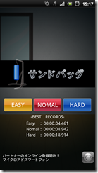 screenshot_2012-07-21_1517_1