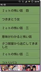 screenshot_2012-08-16_2216_1