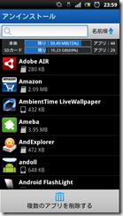 screenshot_2012-08-17_2359_1