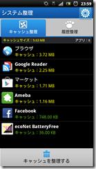 screenshot_2012-08-17_2359_2