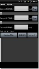 screenshot_2012-08-19_2217_1