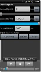 screenshot_2012-08-19_2218_1