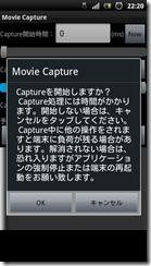 screenshot_2012-08-19_2220_2