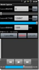 screenshot_2012-08-19_2220_3