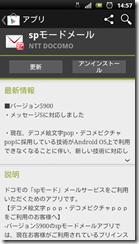 screenshot_2012-08-20_1457_1