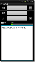 screenshot_2012-08-20_1505