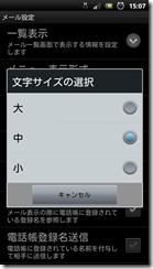 screenshot_2012-08-20_1507