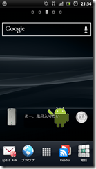 screenshot_2012-08-22_2154