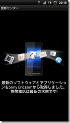 screenshot_2012-08-22_2218
