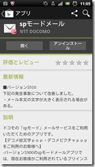 screenshot_2012-08-26_1105