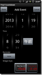 screenshot_2012-08-30_2347_1