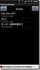 screenshot_2012-08-30_2347_2
