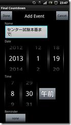 screenshot_2012-08-30_2347