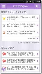 screenshot_2012-09-07_2306_1