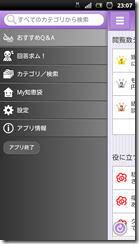 screenshot_2012-09-07_2307
